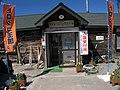 コタンコロ・カムイ駅トロッコ王国起駅舎P6260584.jpg