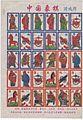 中国象棋游戏牌.jpg