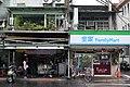 全家 FamilyMart 2014 (16447692796).jpg