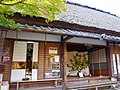 化野念仏寺 京都市右京区 Adashino Nembutsuji 2013.11.21 - panoramio (1).jpg
