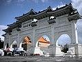 台北中正紀念堂 National Chiang Kai-shek Memorial Hall. - panoramio - Tianmu peter (4).jpg