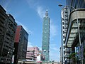台北101大樓Look around - panoramio - Tianmu peter (8).jpg