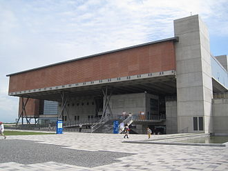 National Museum of Taiwan History - Museum Front