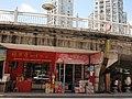 太鹤桥引桥下的店铺 - panoramio.jpg