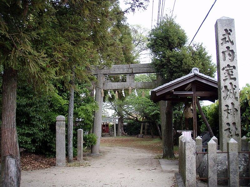 File:室城神社 - panoramio.jpg