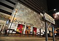 廣東道 - Louis Vuitton on Canton Road (3270197984).jpg