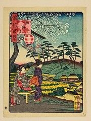 Okachi-yama