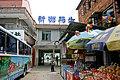 新洲码头Scenery in Guangzhou, China - panoramio.jpg