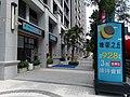 桃園 唯樂之丘 2020-07-10.jpg