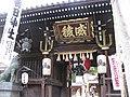 櫛田神社 - panoramio.jpg