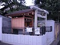 津島神社(代々木) Yoyogi Tsushima shrine - panoramio.jpg