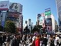 渋谷 - panoramio.jpg