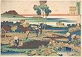 百人一首 うはかゑとき 天智天皇-Poem by Tenchi Tennō, from the series One Hundred Poems Explained by the Nurse (Hyakunin isshu uba ga etoki) MET DP141098.jpg