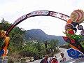 眉原部落 Meiyuan Community - panoramio.jpg