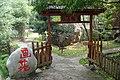 红河谷画苑 - panoramio.jpg