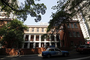 Sai Ying Pun - King's College, Hong Kong, built in 1926
