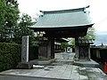 谷保山南養寺 - panoramio.jpg