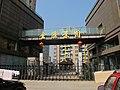 金汇景园大门口 - panoramio.jpg