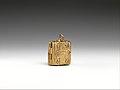 -Miniature Wedding Album of General Tom Thumb and Lavinia Warren- MET DP272216.jpg