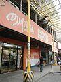 0054jfCity Rizal School Binondo Manila Streets Landmarksfvf 16.JPG