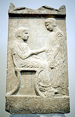 0361 - Archaeological Museum, Athens - Stele for Aristilla and Rhodilla - Photo by Giovanni Dall'Orto, Nov 10 2009.jpg