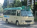 050002 ToyotacoasterPN1481,93A.jpg