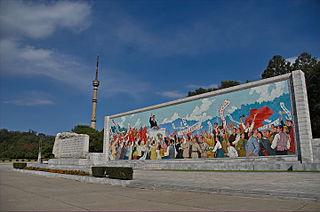 Kaeson Revolutionary Site