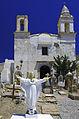 07543 Santuario de Guadalupe Real de Catorce Herberto de la Rosa.jpg
