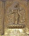 075 Vajroṣṇīṣa Lokeśvara (Jana Bahal).jpg