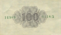 100 Israeli Pruta 1952 Reverse.png