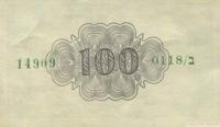 100 פרוטה