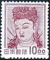 10Yen stamp in 1951.JPG