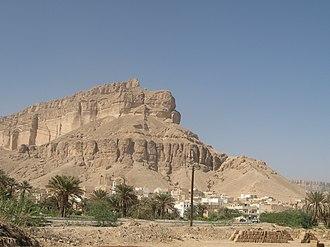 Hadhramaut Mountains - Image: 11 Hadramavt (5)