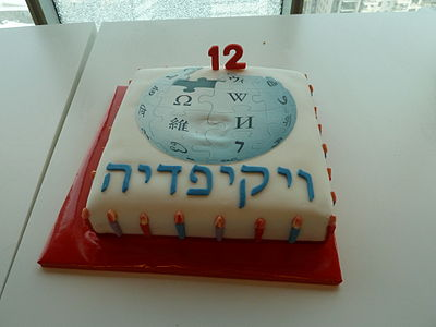 12th Birthday of Wikipedia - Tel Aviv Meetup P1200717.JPG