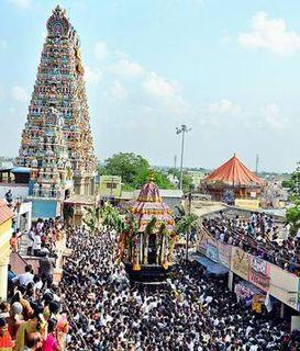 Kovilpatti City in Tamil Nadu, India