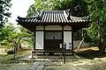 140531 Hokkeji Nara Japan14o.JPG