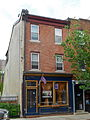 1519 South St Philly.JPG