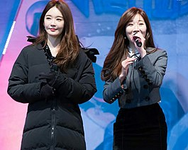 Davichi in January 2017 Kang Min-kyung (left) and Lee Hae-ri (right)