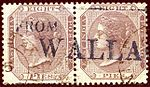 1865 8p pair India fromWalla Yv20 SG57.jpg