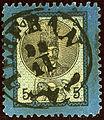 1879 5kran Iran Teheran Yv28.jpg