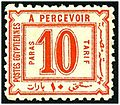 1886 Egyptian post stamp-10 Paras.jpg
