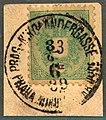 1889 Prag3 Nikolandergasse.jpg
