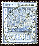 1891 5c BrGuiana Georgetown Yv83 SG214.jpg