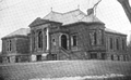 1899 Watertown public library Massachusetts.png