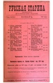 1917, Russkaya starina, Vol 169-170.pdf