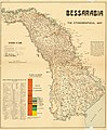 1919 ethnographical map of Bessarabia.jpg