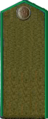 1943рядп0.png