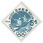 1964 Olympics kayak stamp of Japan.jpg