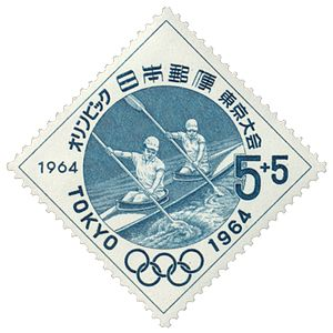 Canoeing at the 1964 Summer Olympics - Canoeing at the 1964 Summer Olympics (women's K2) on a stamp of Japan