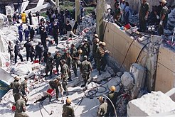 1999 Athens earthquake relief by IDF (FB808729829170744).jpg